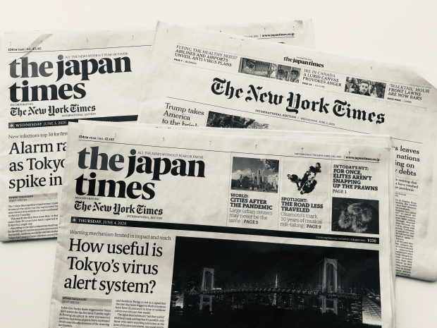 International Media